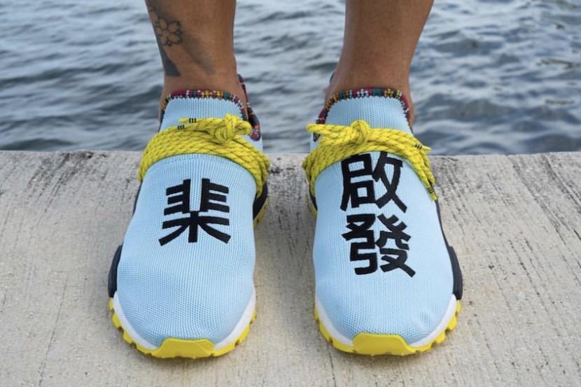 "adidas NMD Hu ""CLEAR SKY"", firstlook"